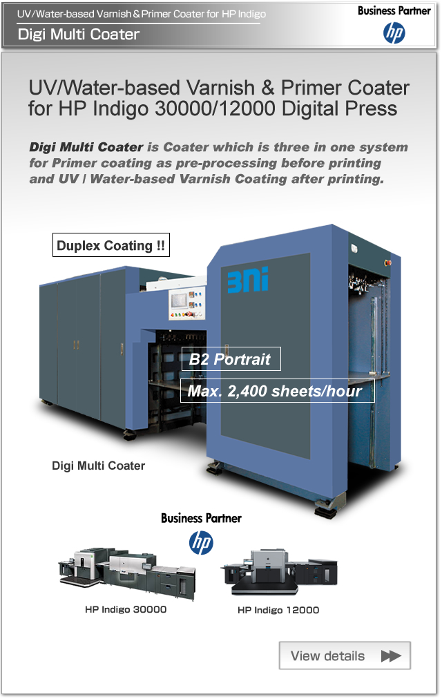 Digi Multi Coater for HP Indigo 10000/12000 Digital Press | Printing