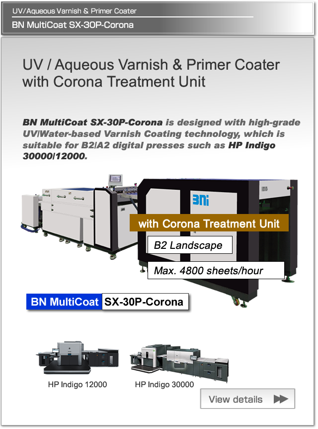 Digi Package Coater w/Simplex Corona Treatment Unit for HP Indigo